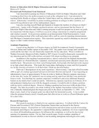 personal and educational goal essay educational goals essay examples cram