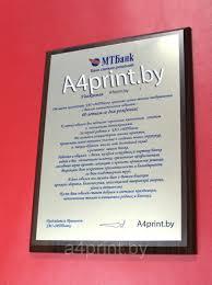 vip дипломы грамоты сертификаты продажа цена в Минске  vip дипломы грамоты сертификаты