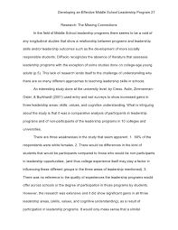 david truss student leadership paper 21