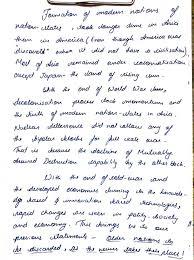 terrorism essay < coursework academic service terrorism essay