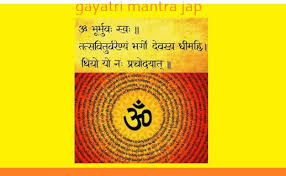 Complete set of four volumes, big size, 3644 pages. Gayatri Mantra ग यत र म त र Vedic Mantra In Sanskrit And Hindi Benefits