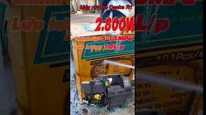 Máy rửa xe Osaka R1 chỉnh áp cực mạnh, hướng dẫn lắp và test máy rửa xe có  chỉnh áp Osaka R1 - YouTube