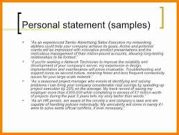 Examples Of Personal Statements Personal Statement Example For Cv Job Examples Htx Paving