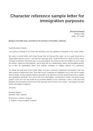 Immigration Reference Letter Template Canada For Marriage