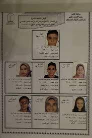 الآن رصدت نتيجة الشهادة الإعدادية محافظة القاهرة 2019