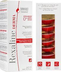 <b>Rexaline</b> — купить косметику бренда с бесплатной доставкой по ...