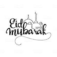 Eid Mubarak Hand Drawn Lettering Stock Illustration Download Image