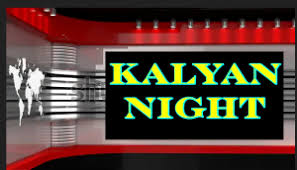 Kalyan Night Penal Chart Satta Matka Guru