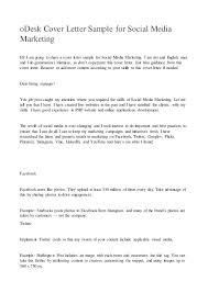 Odesk Cover Letter Sample For Social Media Marketing Hi I Am Going