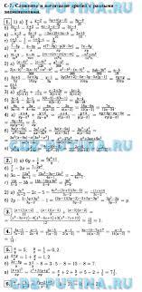 Алгебра класс контрольные работы макарычев ответы гдз класс контрольные ответы 8 алгебра гдз макарычев работы
