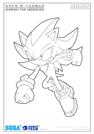 Small Picture Shadow The Hedgehog Coloring Page Inspirational 4265