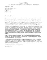 sample letter of recommendation for football coaching position - Sample Coaching  Resume Cover Letter