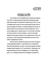 essay the great gatsby co essay the great gatsby