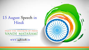 speech in hindi short essay on independence day for kids 15 speech in hindi