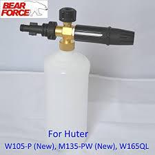 GENERIC : Foam Generator/ snow lance sprayer foam/ High ...