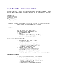 Resume For Recent Graduate No Experience Yunco Recent College