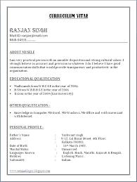 Good Resume Templates Word Wikirian Com
