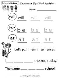Math Worksheets Sight Words Worksheet For Kindergarten Printable ...