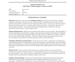 Medical Assistant Cover Letter Samples With No Experience The