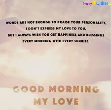 Romantic Good Morning Quotes For Her Girlfriend