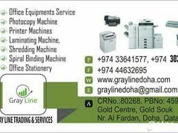 Repairing And Maintenance All Types Of Photocopy Machines Repairing Maintenance