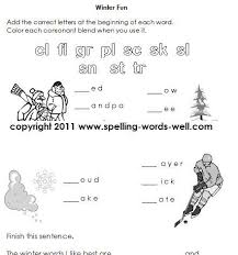 Sound it out with our first grade phonics worksheets. Worksheets For First Grade Spelling Practice