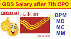 Postmaster Pay Chart Gramin Dak Sevak Gds Salary 2018 After 7th Pay