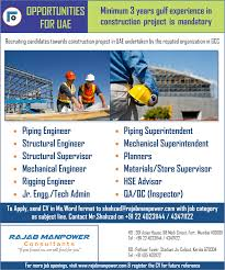 recruiting for construction project in uae multiple openings recruiting for construction project in uae multiple openings
