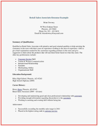 perfect resume az sales associateme template jscribes com sample retail new of