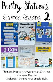 Pocket Chart Poems For Kindergarten Poems For August Mrs Wills Kindergarten