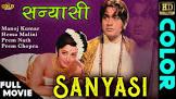 Ram Kelkar (screenplay) Sanyasi Movie