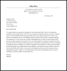 Professional Bartender Cover Letter Sample Writing Guide