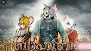 Tom and Jerry | BAHUBALI MALAYALAM | Tom ,Jerry | SPOOF
