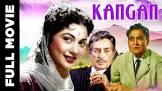 Nasir Hussain Kangan Movie