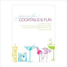 Free Printable Invitation Maker Uk Download Them Or Print