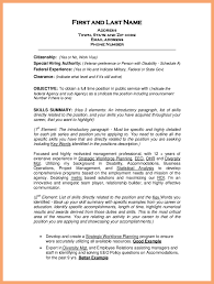 Special Skills Examples Good Resume Examples