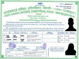 fake marriage certificate online arya samaj marriage certificate marriage certificate form download