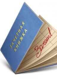 Куплю контрольную работу в Королёве Написание магистерской   Сколько стоит заказать курсовую в Грозном Магистерская диссертация
