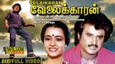Rajinikanth Velaikkaaran Movie