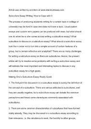 best essay sites Lovegood Digital Creative