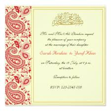 islam wedding invitations & announcements zazzle Muslim Wedding Cards Toronto red and gold muslim wedding card muslim wedding invitations toronto