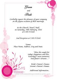 glamorous marriage invitation card format 42 for your simple Wedding Card Design Format amazing marriage invitation card format 86 with additional wedding invitation cards wordings in english with marriage wedding card design format coreldraw