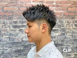 At Hairmakerclip Hair Maker Clip ツーブロック
