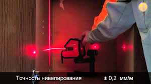 Лазерный <b>нивелир CONDTROL XLiner Combo</b> - YouTube