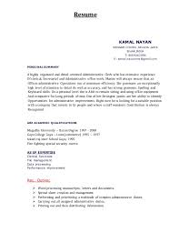 Salary Requirement Template Resume And Cover Letter Resume And