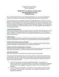 graduate admissions essay examples university entrance essay  graduate admissions essay examples essay sample graduate essays education admissions essay graduate admissions essay sample psychology