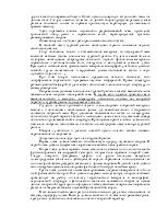 Методические указания по дисциплине Корпоративные финансы  Методические указания по дисциплине Корпоративные финансы Вопросы к экзамену Темы курсовых работ Рекомендации по написанию курсовой работы