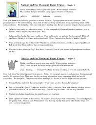 13 best Sadako images on Pinterest   Paper cranes, Teaching ideas ...