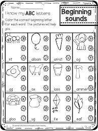 The 25+ best Back to school worksheets ideas on Pinterest | Back ...