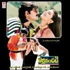 Ravali Pelli Sandadi Movie